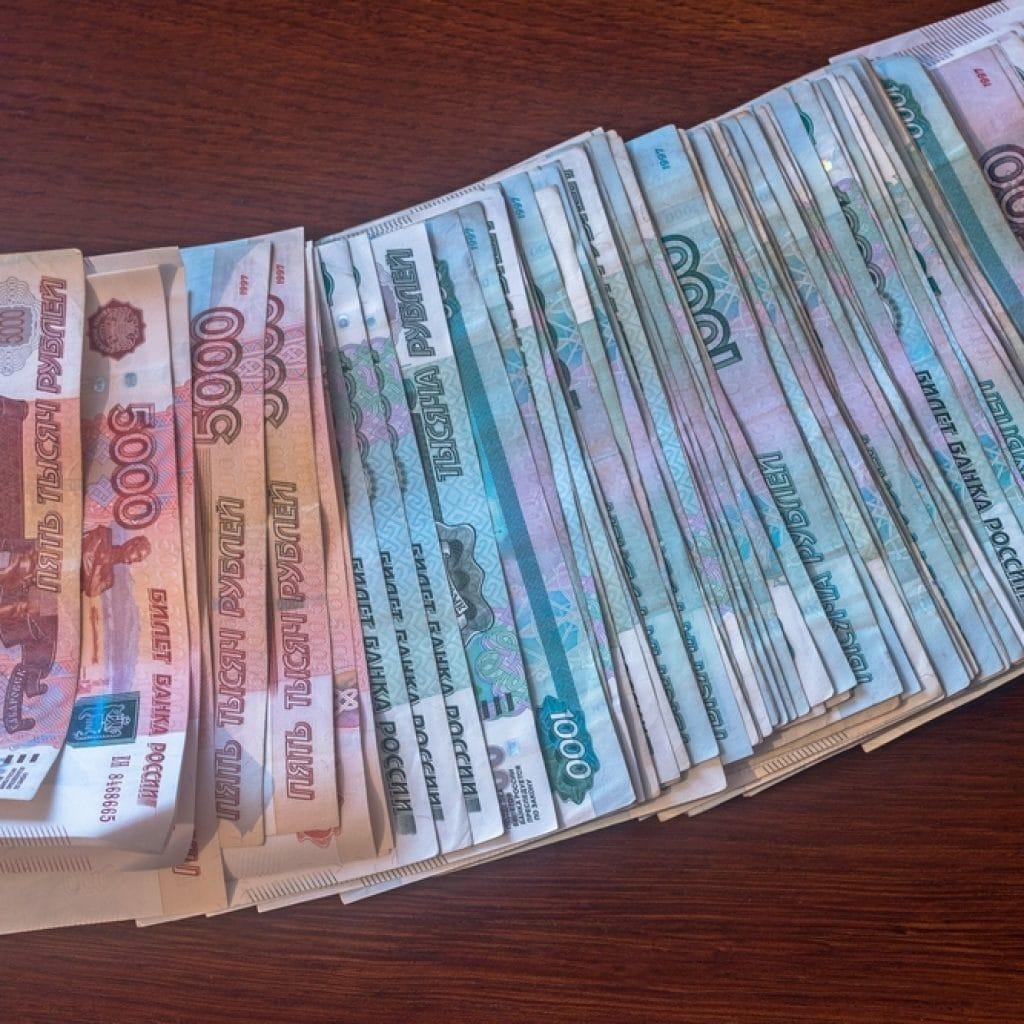 российские деньги (5000, 1000, 500)