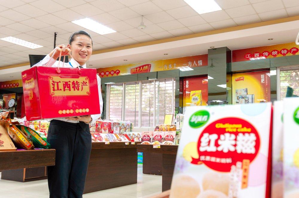 Импорт товаров из КНР